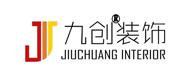 南京九创装饰工程有限公司