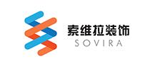 南京索维拉装饰工程有限公司