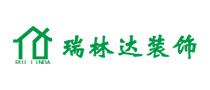 南京瑞林达装饰工程有限公司