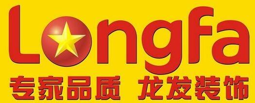 北京龙发建筑装饰工程有限公司新乡分公司