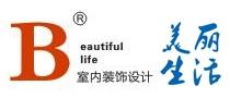 西安美丽生活装饰工程有限公司